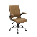 Mayakoba Versa Customer Chair Cappucino
