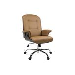 Birch Customer Chair Cappucino