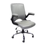 Mayakoba Versa Customer Chair Gray